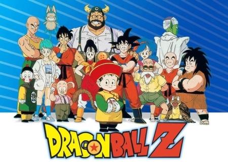 Dragonball animefanwiki - Image de dragon ball z ...